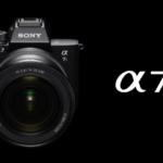 Дългоочакваният Sony Alpha 7S III