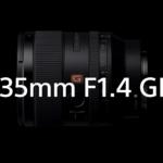 Sony пуска на пазара най-новото попълнение в серията си пълноформатни обективи G Master™ - незаменимият FE 35mm F1.4 GM