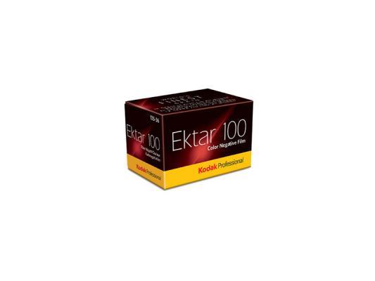 Филм Kodak Professional Ektar 100 135/36exp. (ISO 100)