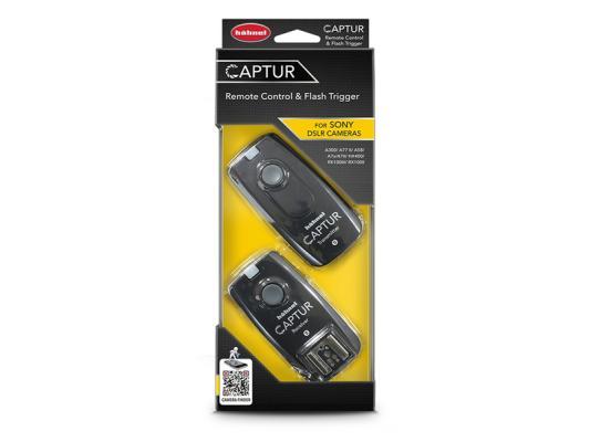 Комплект дистанционно управление и синхронизатор Hahnel Captur за Sony