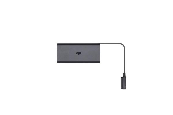 Зарядно устройство DJI за батерията на Mavic 2 PRO и Mavic ZOOM (без AC кабел)