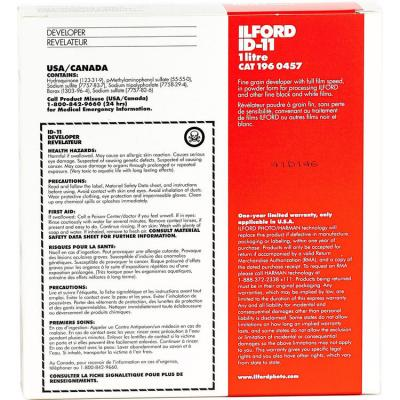 Проявител Ilford ID-11