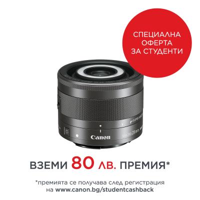 Oбектив Canon EF-M 28mm f/3.5 Macro IS STM