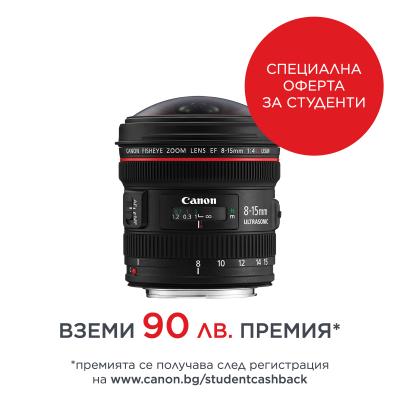 Обектив Canon EF 8-15mm f/4L USM Fisheye