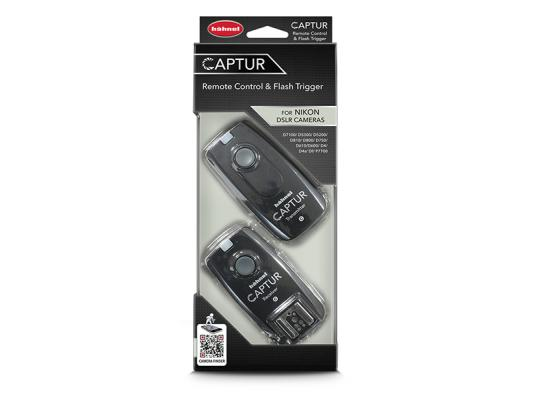 Комплект дистанционно управление и синхронизатор Hahnel Captur за Nikon