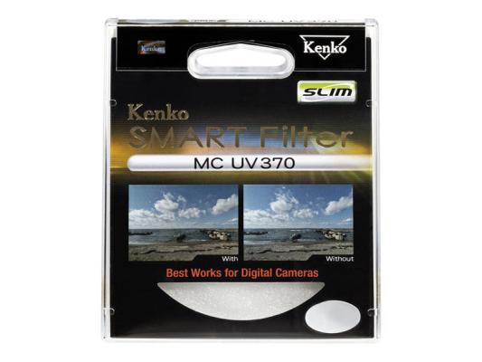 Филтър Kenko Smart MC UV370 Slim 55mm