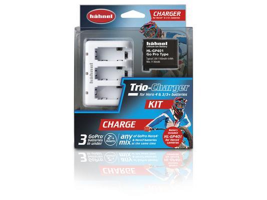 Зарядно устройство Hahnel Trio-Charger Kit
