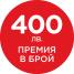 Canon Премия в брой 400лв.