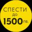 Nikon кеш бонус