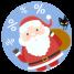 Christmas & Winter 2020