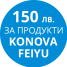 150kf