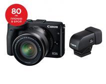 Фотоапарат Canon EOS M3 Black тяло + Обектив Canon EF-M 18-55mm f/3.5-5.6 IS STM + Електронен визьор Canon EVF-DC1