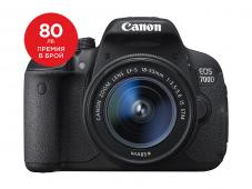 Фотоапарат Canon 700D тяло + Обектив Canon EF-s 18-55mm f/3.5-5.6 IS STM + Canon EOS Accessory KIT (Чанта, памет 8GB, почистваща кърпичка)