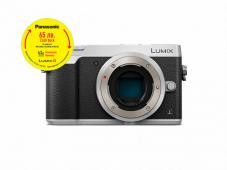 Фотоапарат Panasonic Lumix DMC-GX80 Silver тяло + Памет SDHC SanDisk Ultra 32GB (80MB/s)