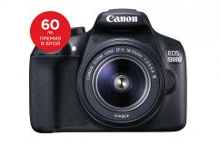 Фотоапарат Canon 1300D тяло + Обектив Canon EF-s 18-55mm f/3.5-5.6 III + Canon EOS Accessory KIT (Чанта, памет 8GB, почистваща кърпичка)