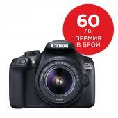 Фотоапарат Canon EOS 1300D тяло + Обектив Canon EF-s 18-55mm f/3.5-5.6 IS II