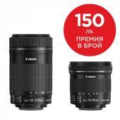 Обектив Canon EF-S 10-18mm f/4.5-5.6 IS STM + Обектив Canon EF-S 55-250mm f/4-5.6 IS STM