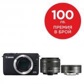 Фотоапарат Canon EOS M10 Black тяло + Oбектив Canon EF-M 15-45mm f/3.5-6.3 IS STM + Обектив Canon EF-M 22mm f/2 STM