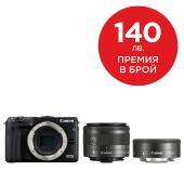 Фотоапарат Canon EOS M3 Black тяло + Обектив Canon EF-M 15-45mm f/3.5-6.3 IS STM + Обектив Canon EF-M 22mm f/2 STM