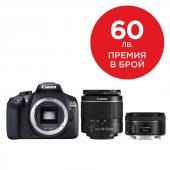 Фотоапарат Canon EOS 1300D тяло + Обектив Canon EF-s 18-55mm f/3.5-5.6 III + Обектив Canon EF 50mm f/1.8 STM