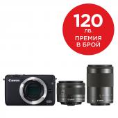 Фотоапарат Canon EOS M10  Black тяло + Обектив Canon EF-M 15-45mm f/3.5-6.3 IS STM + бектив Canon EF-M 55-200mm f/4.5-6.3 IS STM