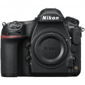 Фотоапарат Nikon D850 тяло + Батериен грип Nikon MB-D18