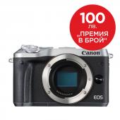 Фотоапарат Canon EOS M6 тяло Silver + Canon Connect Station CS100