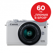 Фотоапарат Canon EOS M100 тяло + Обектив Canon EF-M 15-45mm f/3.5-6.3 IS STM Бял + Canon Connect Station CS100