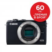 Фотоапарат Canon EOS M100 Черен тяло  + Canon Connect Station CS100