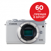 Фотоапарат Canon EOS M100 Бял тяло + Canon Connect Station CS100