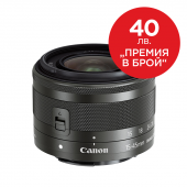 Обектив Canon EF-M 15-45mm f/3.5-6.3 IS STM
