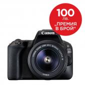 Фотоапарат Canon EOS 200D Black тяло + Обектив Canon EF-s 18-55mm f/3.5-5.6 III