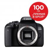 Фотоапарат Canon EOS 800D тяло + Обектив Canon EF-S 18-55mm f3.5-5.6 IS STM Bulk