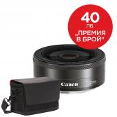 Обектив Canon EF-M 22mm f/2 STM + Фоточанта Canon Shoulder Bag SB100