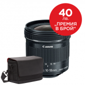 Обектив Canon EF-S 10-18mm f/4.5-5.6 IS STM + Фоточанта Canon Shoulder Bag SB100