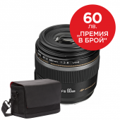 Обектив Canon EF-S 60mm f/2.8 Macro + Фоточанта Canon Shoulder Bag SB100