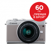Фотоапарат Canon EOS M100 тяло + Обектив Canon EF-M 15-45mm f/3.5-6.3 IS STM Сив + Canon Connect Station CS100