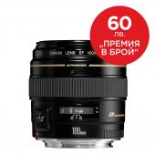 Обектив Canon EF 100mm f/2 USM