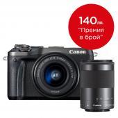 Фотоапарат Canon EOS M6 тяло Black + Обектив Canon EF-M 15-45mm f/3.5-6.3 IS STM + Обектив Canon EF-M 55-200mm f/4.5-6.3 IS STM