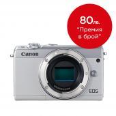Фотоапарат Canon EOS M100 тяло White