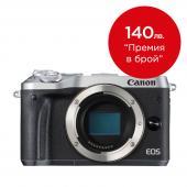 Фотоапарат Canon EOS M6 тяло Silver