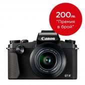 Фотоапарат Canon G1X Mark III