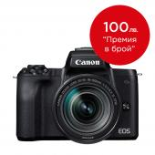 Фотоапарат Canon EOS M50 Black + Обектив Canon EF-M 18-150mm f/3.5-6.3 IS STM + Батерия Li-Ion Canon LP-E12