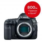 Фотоапарат Canon EOS 5D Mark IV тяло
