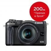 Фотоапарат Canon EOS M6 тяло Black + Обектив Canon EF-M 18-150mm f/3.5-6.3 IS STM + Батерия Li-Ion Canon LP-E17