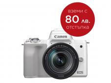 Фотоапарат Canon EOS M50 Whtie + Обектив Canon EF-M 18-150mm f/3.5-6.3 IS STM