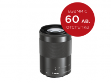 Обектив Canon EF-M 55-200mm f/4.5-6.3 IS STM (Black)