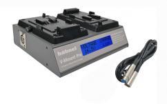 Зарядно устройство Hahnel V-Mount Pro Broadcast