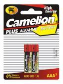 Алкални батерии AAA Camelion Plus (LR03) 2бр