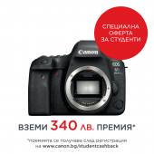 Фотоапарат Canon EOS 6D Mark II тяло + Обектив Sigma 35mm f/1.4 DG HSM (Art) за Canon